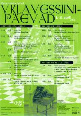 festivali plakat 2006