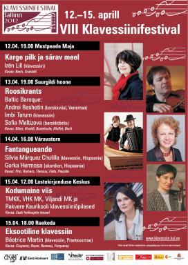festivali plakat-2012